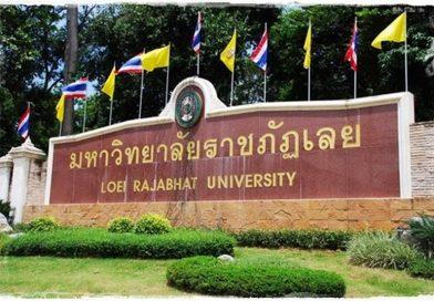 โครงการปฐมนิเทศและเตรียมความพร้อม นักศึกษาชั้นปีที่ 1 ปีการศึกษา 2562